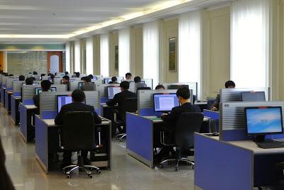 google computer room