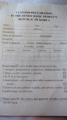 """""""My favorite form. Do note #1 and #6: leave your """"killing device"""" and """"publishings of all kinds"""" at home.  Got it."""""""